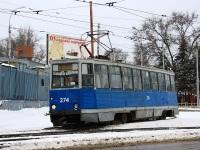 Таганрог. 71-605 (КТМ-5) №274