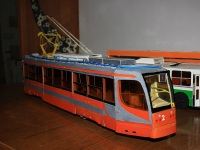 Таганрог. Модель трамвая 71-623
