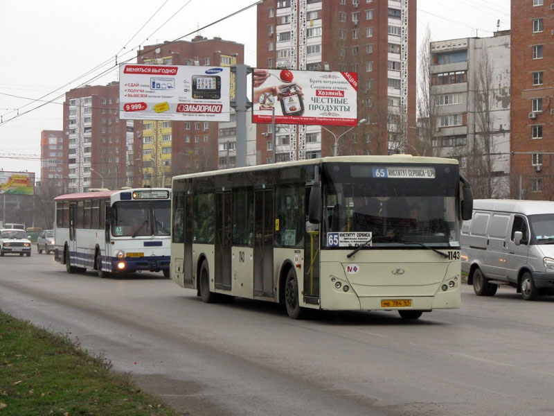 Ростов-на-Дону. Mercedes-Benz O307 са838, РоАЗ-5236 мв784