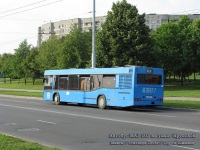Минск. МАЗ-103.065 AE3567-7