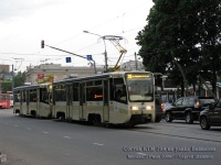 71-619А (КТМ-19А) №1138, 71-619А (КТМ-19А) №1139