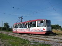 Санкт-Петербург. 71-134А (ЛМ-99АВ) №0501