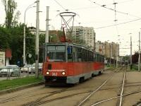 Краснодар. 71-605 (КТМ-5) №342, 71-605 (КТМ-5) №569