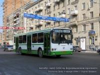 Ростов-на-Дону. ЛиАЗ-5256.26 мв797