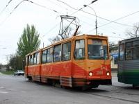 Таганрог. 71-605 (КТМ-5) №288