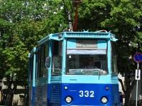 Таганрог. 71-605 (КТМ-5) №332