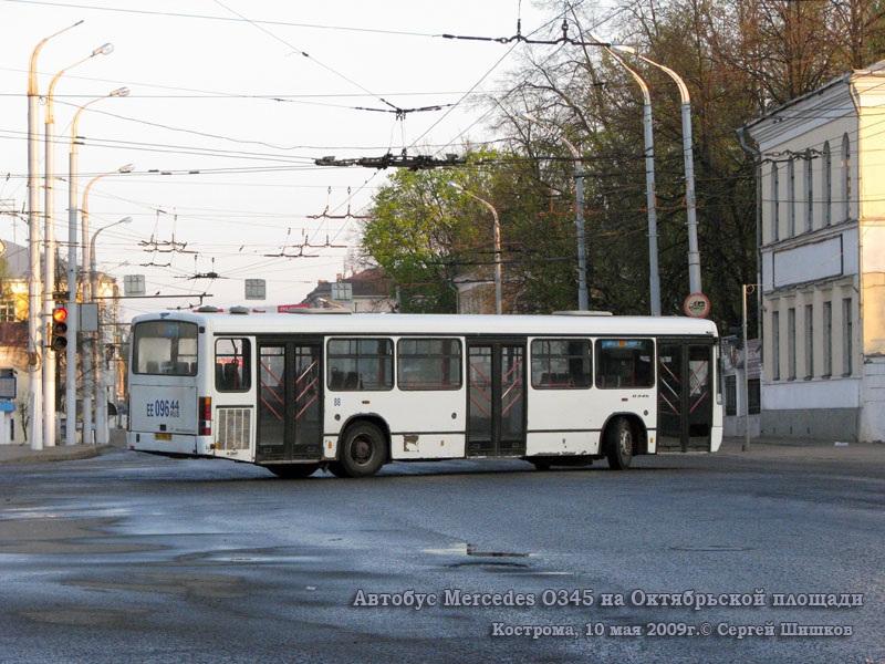 Кострома. Mercedes-Benz O345 ее096