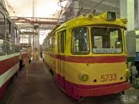 Санкт-Петербург. ЛМ-57 №5733