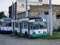 Таганрог. БТЗ-5276-01 №44, БТЗ-5276-04 №64