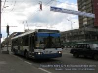 Москва. МТрЗ-52791 Садовое Кольцо №1015