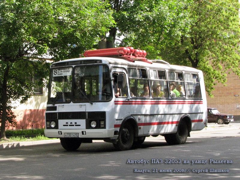 Калуга. ПАЗ-32053 а730тн