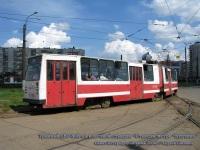 Санкт-Петербург. ЛВС-86К №1014