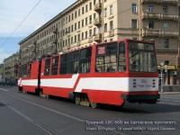 Санкт-Петербург. ЛВС-86К №1061