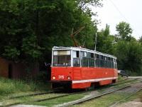 71-605 (КТМ-5) №315