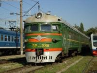 Ростов-на-Дону. ЭР9П-339