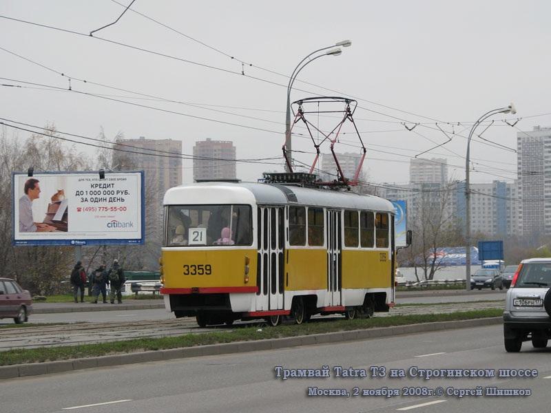 Москва. Tatra T3 (МТТМ) №3359