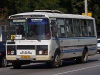 ПАЗ-4234 сн362