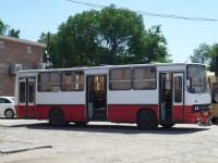 Таганрог. Ikarus 260 (280) кв625
