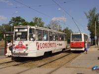 Даугавпилс. 71-605А (КТМ-5А) №104, 71-605А (КТМ-5А) №107