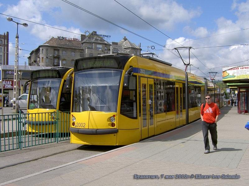 Будапешт. Siemens Combino Supra NF12B №2028, Siemens Combino Supra NF12B №2002