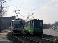 Коломна. 71-134К (ЛМ-99К) №009, 71-608КМ (КТМ-8М) №119