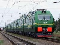 Новочеркасск. 2ЭС4К Дончак-044