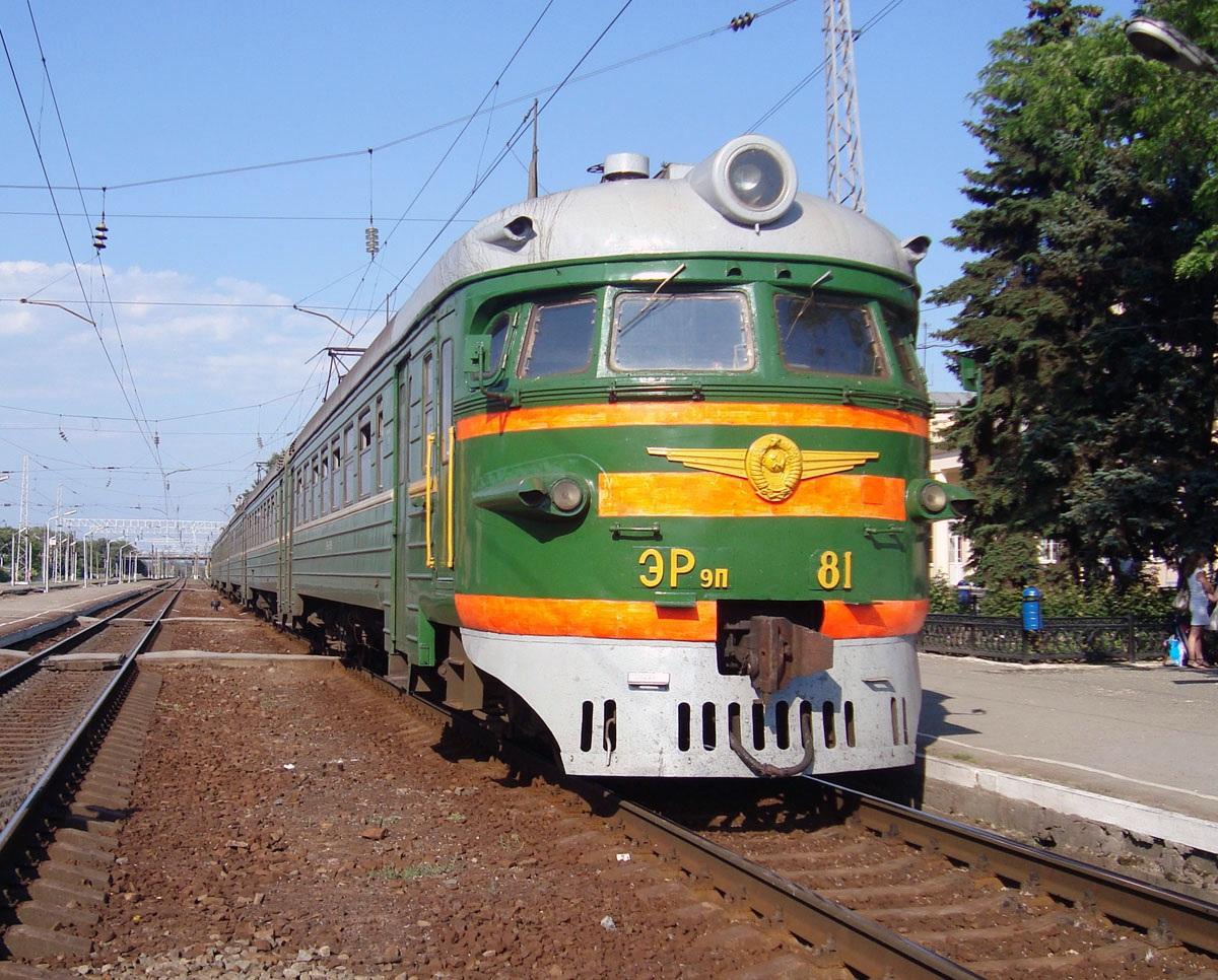 Таганрог. ЭР9ПК-81