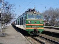 Таганрог. ВЛ80к-643