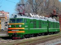 Таганрог. ВЛ80к-022