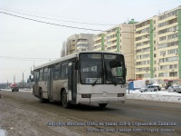 Ростов-на-Дону. Mercedes-Benz O345 р730ан