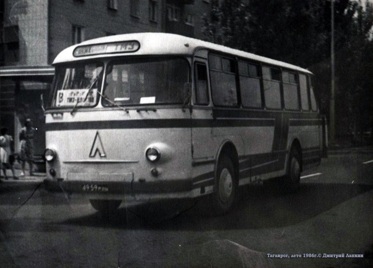 Таганрог. ЛАЗ-695М 4959РОШ