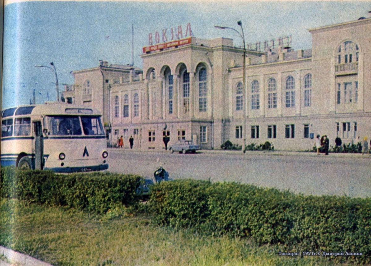 Таганрог. ЛАЗ-695Е б/н