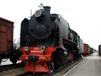 Ростов-на-Дону. СО-17-2724