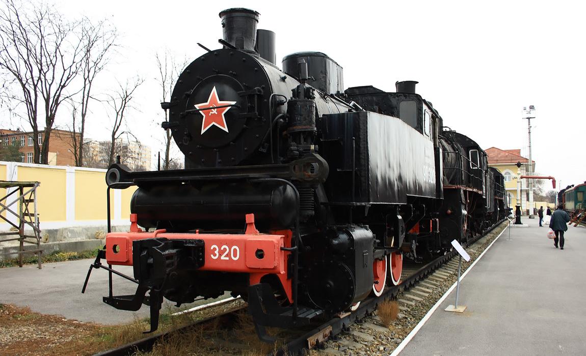 Ростов-на-Дону. 9П-320