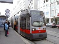 Вена. Siemens ULF-A1 №59