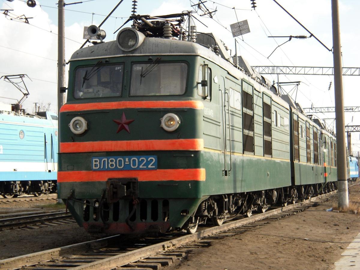 Новороссийск. ВЛ80к-022