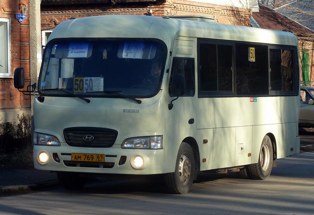 Таганрог. Hyundai County SWB ам769