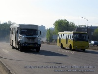 Кострома. ГолАЗ-4242 вв763, Богдан А092 ее396