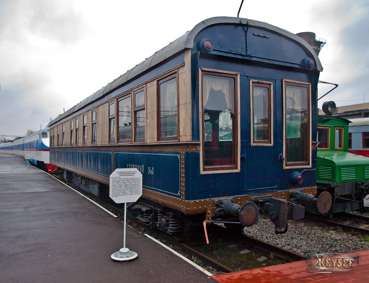 Санкт-Петербург. Наиболее старый сохранившийся пассажирский вагон, построенный в пределах Российской империи - вагон №116 выпуска 1878 года Русско-Балтийского завода в Риге