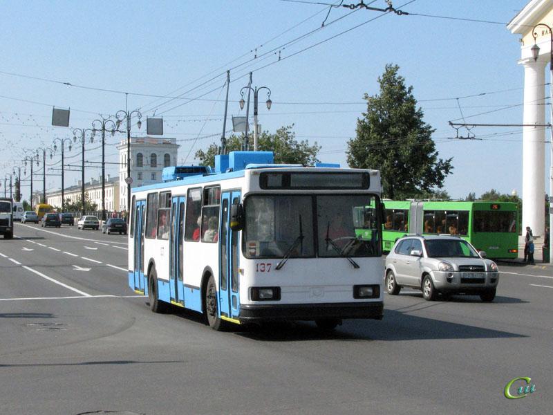 Витебск. АКСМ-201 №137