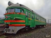 Санкт-Петербург. ЭР2-963