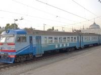 Одесса. ЭР9Т-733