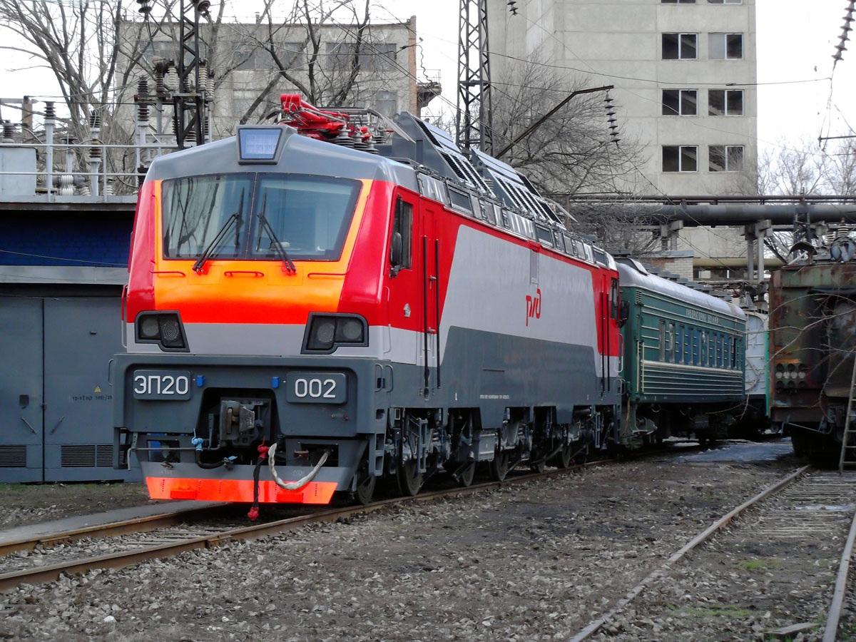 Новочеркасск. ЭП20-002