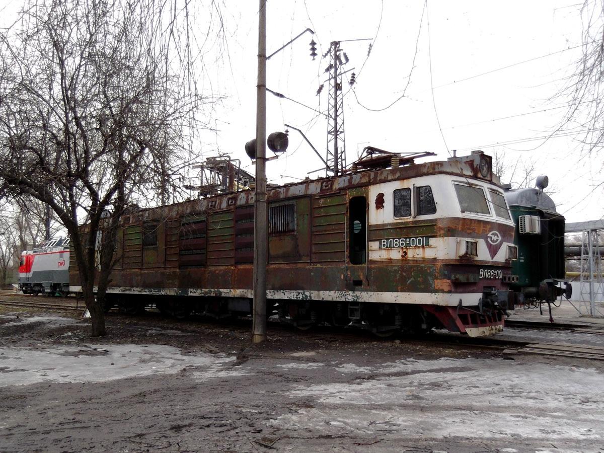Новочеркасск. ВЛ86ф-001