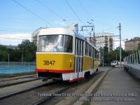 Москва. Tatra T3SU №3847