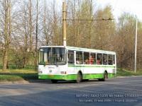 Кострома. ЛиАЗ-5256.26 ее240