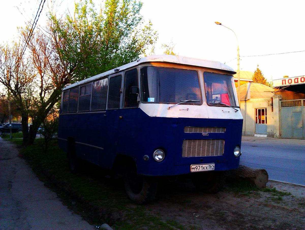 Ростов-на-Дону. Кубань-Г1А1 м971кх