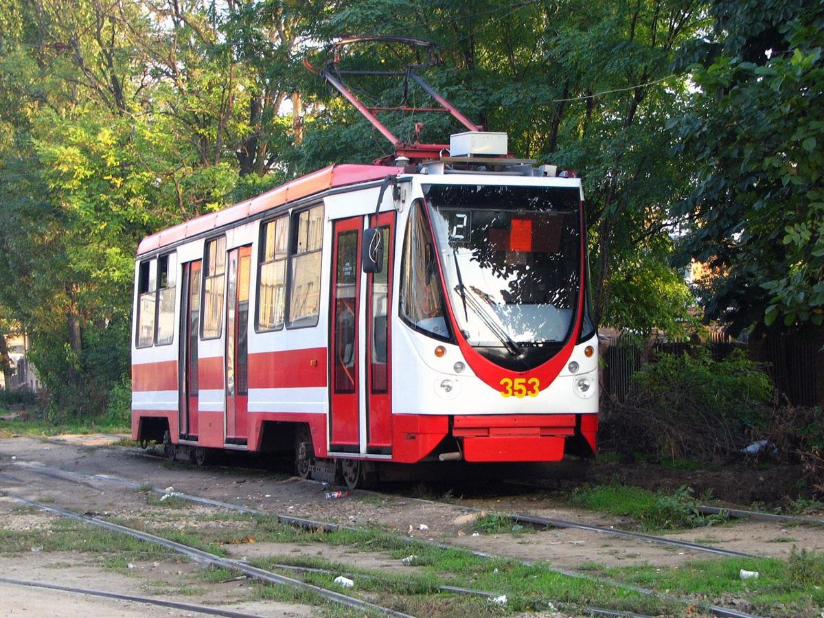 Таганрог. 71-134АЭН5 (ЛМ-99АЭН5) №353