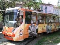 Донецк. К1 №3020