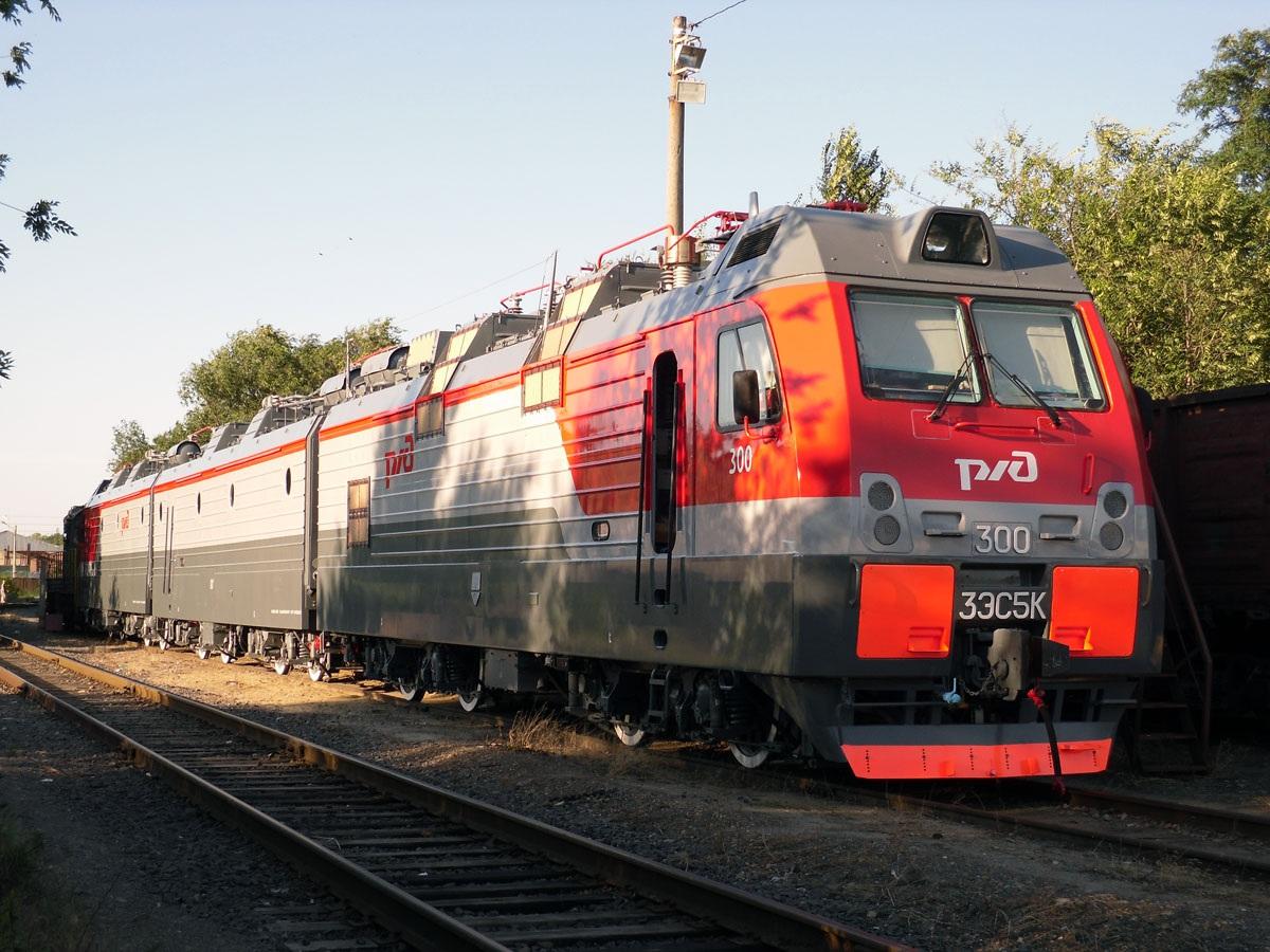 Новочеркасск. 3ЭС5К Ермак-300